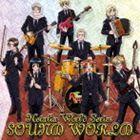 アニメソング, その他  World Series CD