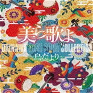 ロック・ポップス, その他 () CD