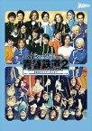 [送料無料] ミュージカル『青春-AOHARU-鉄道』2〜信越地方よりアイをこめて〜 Blu-ray [Blu-ray]