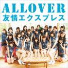 邦楽, ロック・ポップス ALLOVER Type-A CD