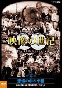 邦画, その他 NHK 8 DVD