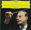 カール・ベーム、BPO / ベートーヴェン:交響曲 第3番 英雄、コリオラン 序曲 [CD]