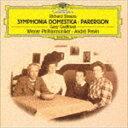 アンドレ・プレヴィン(cond) / R.シュトラウス:家庭交響曲、家庭交響曲余録(SHM-CD) [CD]