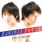 山上兄弟 / MAGICAL POWER [CD]