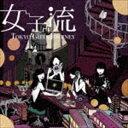 東京女子流 / Tokyo Girls Journey (EP)(CD+DVD) [CD]
