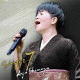 島津亜矢 / SINGER7 [CD]