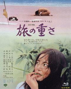 邦画, ヒューマン  the BEST Blu-ray