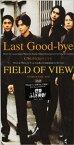 FIELD OF VIEW / Last Good-bye [CD]