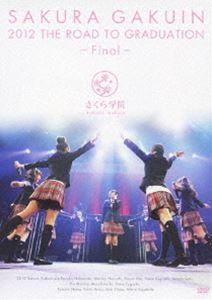 邦楽, その他 The Road to Graduation Final 2012 DVD