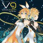 EXIT TUNES PRESENTS Vocalogemini(ボカロジェミナイ) feat.鏡音リン、鏡音レン [CD]