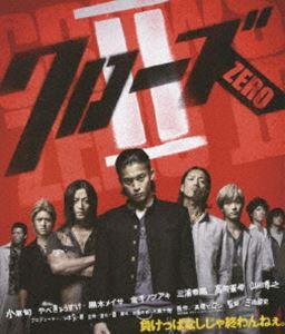 [送料無料] クローズZEROII [Blu-ray]