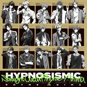 CD, アニメ -Division Rap Battle- Straight Outta Rhyme Anima CD