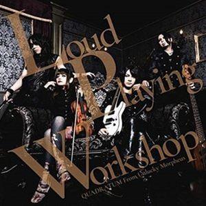 邦楽, ロック・ポップス QUADRATUM From Unlucky Morpheus Loud Playing Workshop CD