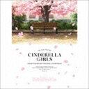 [送料無料] 田中秀和(音楽) / THE IDOLM@STER CINDERELLA GIRLS ANIMATION PROJECT ORIGINAL SOUNDTRACK(3CD+Blu-ray Audio) [CD]