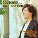 石井一孝 / COOL SOUND meets KAZUTAKA ISHII You'll Always Be The One For Me [CD]