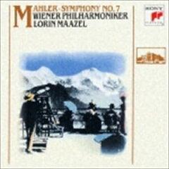 マーラー - 交響曲 第1番 ニ長調 巨人(ロリン・マゼール)