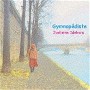 クラシック, その他 Juvileine Idehara Gymnopediste CD
