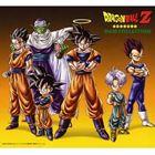 アニメソング, その他  Z BGM COLLECTION CD