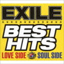 [送料無料] EXILE / EXILE BEST HITS -LOVE SIDE/SOUL SIDE-(初回生産限定盤/2CD+2DVD) [CD]