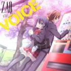 ZAQ / TVアニメ 中二病でも恋がしたい! 第2期OP主題歌::VOICE(通常盤) [CD]