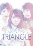 [送料無料] 演劇女子部ミュージカル「TRIANGLE ‐トライアングル‐」 [DVD]