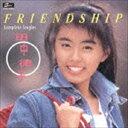 田中律子 / FRIENDSHIP コンプリート・シングルス [CD]