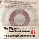 [送料無料] The Diggers loves Sound Archives 01: Spotlight on THE COLUMBIA SYMPHONETTE〜鈴木慶一・岡田崇、コロムビア・シンフォネットを探る [CD]