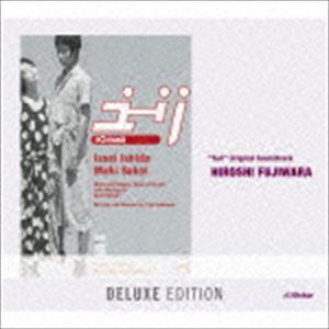 """[送料無料] 藤原ヒロシ / """"Yuri"""" Original Soundtrack<Deluxe Edition>(SHM-CD) [CD]"""