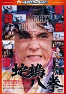 アジア・韓国, その他  DVD