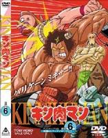 產品詳細資料,日本Yahoo代標 日本代購 日本批發-ibuy99 CD、DVD DVD 日本動漫 キン肉マン VOL.6 [DVD]
