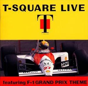 ジャズ・ブルース・ルーツ, その他 T-SQUARE T-SQUARE LIVE featuring F-1 GRAND PRIX THEME CD