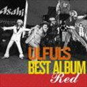 ウルフルズ / 赤盤だぜ!!(SHM-CD) [CD]