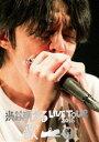 [送料無料] 渋谷すばる LIVE TOUR 2016 歌 [DVD]