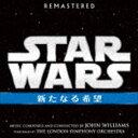 スター・ウォーズ エピソード4/新たなる希望 オリジナル・サウンドトラック(Blu-specCD2) [CD]