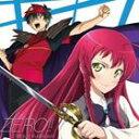 栗林みな実 / TVアニメ はたらく魔王さま! OP主題歌::ZERO!!(通常盤) [CD]