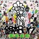 銀杏BOYZ / DOOR [CD]