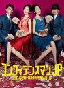 コンフィデンスマンJP DVD-BOX [DVD] - ぐるぐる王国FS 楽天市場店
