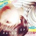 daoko / UTUTU EP [CD]