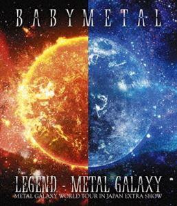 ミュージック, その他 BABYMETALLEGEND - METAL GALAXYMETAL GALAXY WORLD TOUR IN JAPAN EXTRA SHOW () Blu-ray