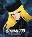 [送料無料] 銀河鉄道999 劇場版 [Blu-ray]