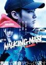 WALKING MAN セルDVD [DVD]