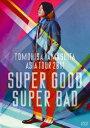 山下智久/TOMOHISA YAMASHITA ASIA TOUR 2011 SUPER GOOD SUPER BAD(通常盤) [DVD]