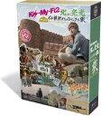 J'J Kis-My-Ft2 北山宏光 ひとりぼっちインド横断バックパックの旅 DVD BOX-ディレクターズカット・エディション- [DVD]