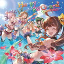(ゲーム・ミュージック) Happy New Genesis 〜GRANBLUE FANTASY〜 [CD]