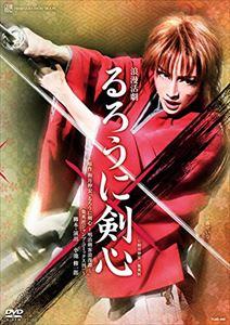雪組宝塚大劇場公演浪漫活劇『るろうに剣心』 DVD