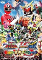 Kamen Rider gaim episode 1 VS DVD