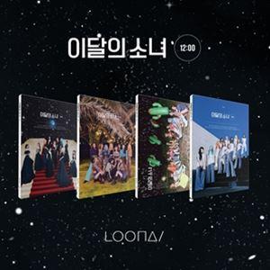 洋楽, その他  LOONA 3RD ALBUM 12 00 CD