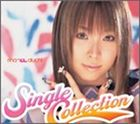 愛内里菜 / Single Collection [CD]