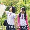 乃木坂46 / 走れ!Bicycle(Type-C/CD+DVD) [CD]