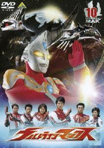 ウルトラマンマックス10(最終巻) DVD